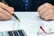 افزایش مستمری بازنشستگی و از کارافتادگی