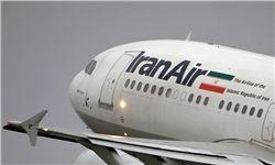 نگرانی ایتیآر از دور جدید تحریم های اقتصادی علیه ایران