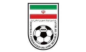 یوز ایرانی در لوگوی فدراسیون فوتبال