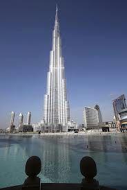 هزینه یک شب اقامت در بلندترین برج جهان