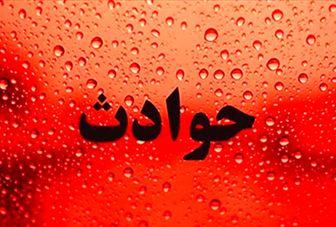 تایید سقوط بالگرد در آب های خلیج فارس