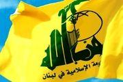 آمادگی عربستان برای تبلیغات علیه حزب الله