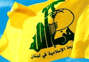 حزب الله لبنان جنایت عربستان در صعده یمن را محکوم کرد