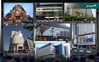 رشد 40 درصدی مخاطبان سینماها در فروردین 97