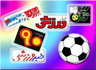 از شب هفتم منصورخان تا دادگاهی شدن فوتبالی ها/ پیشخوان
