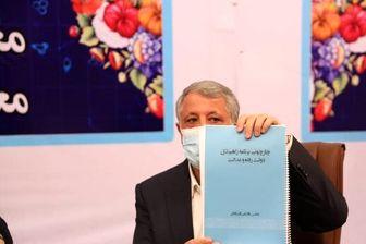 محسن هاشمی: به رأی شورای نگهبان تمکین خواهم کرد
