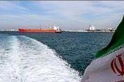 یک میلیارد دلار نفت خام ایران در بندر دالیان چین