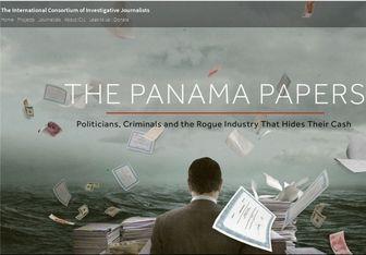تحلیل روزنامه اصلاحطلب از ردپای سیا در پروژه اسناد پاناما