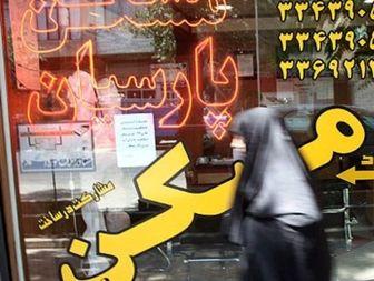 وضعیت بازار مسکن قم در دولت روحانی