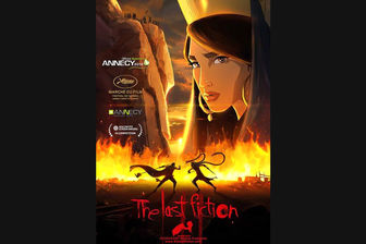 «انیمیشن» و چالش استمرار حضور در فجر/ سیمرغی که تنها دو مدعی دارد!