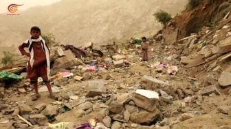 استفاده از بمبهای آمریکایی در حمله اخیر عربستان به یمن