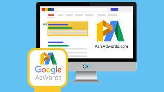 چگونه سایت خودمان را به صفحه اول گوگل بیاوریم؟