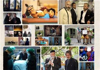 ضیافت سیما و سینما برای نوروز ۹۴