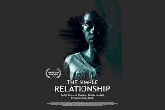 «یک رابطه ساده» به آمریکا میرود