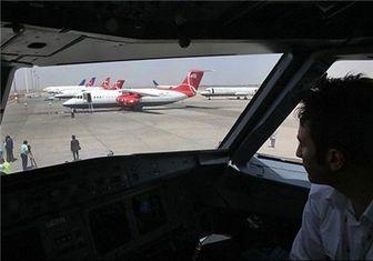 سرگردانی ۲۵۰ مسافر تهران - نجف در فرودگاه امام