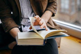 پنجرهای به جهان کتاب؛ چگونه چشم انداز جدیدی به دنیا باز کنیم؟
