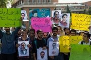 تجمع دانشجویان در اعتراض به بازرسیهای آژانس/ گزارش تصویری