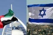 منافع «مخفیترین خط لوله نفتی اسرائیل» از توافق سازش امارات با این رژیم