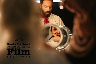 «رورانس» در راه جشنواره آمریکایی