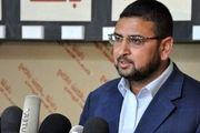 حماس: دیدار وزیر خارجه عمان با نتانیاهو، ننگی بزرگ است