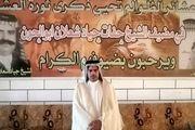 فراخوان برگزاری تظاهرات برای برکناری دولت الکاظمی