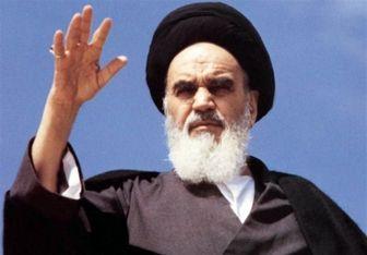 رمزگشایی از پیام امام خمینی در پایان جنگ