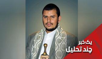 رهبر انصارالله یمن رسما امارات را تهدید کرد