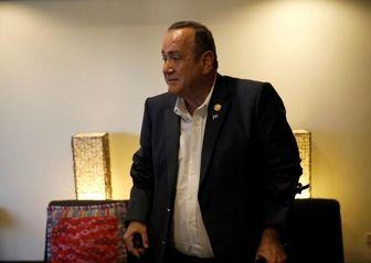 گواتمالا با ونزوئلا قطع رابطه میکند