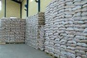 آخرین مهلت ثبت سفارش واردات برنج اعلام شد+سند
