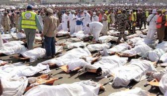 آخرین آمار کشته شدگان حجاج ایرانی