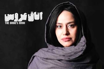 آیه کیانپور با نسیم ادبی همبازی میشود
