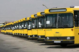 قیمت کرایه اتوبوس گران می شود؟