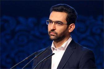 روزانه ۷۰ هزار آیفون در پی محدودیت جدید اپل در ایران خاموش میشوند