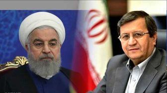 دستورات مهم روحانی به رئیس بانک مرکزی