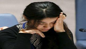 شورای امنیت برای دختر ایزدی اشک ریخت!