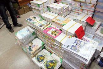 توزیع مجلات رشد و کتاب های کمک آموزشی بین دانش آموزان برای برقراری عدالت آموزشی