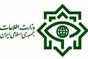 خبر خوش وزارت اطلاعات در مورد یک عملیات