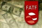 زمان قرائت گزارش مجلس درباره «FATF» در صحن علنی