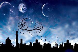 اوقات شرعی ماه رمضان در تهران+جدول