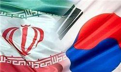 زیان۷میلیاردی اقتصاد کرهجنوبی ازتحریم ایران
