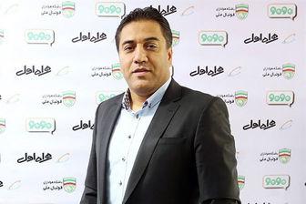 معرفی امیرحسین پیروانی به عنوان مربی تیم ملی امید