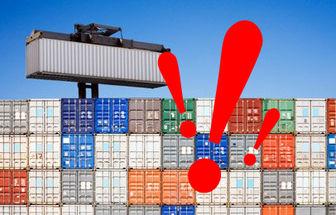 افزایش 20 درصدی نرخ واردات در کشور