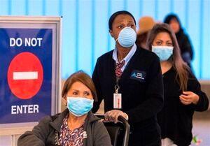 آمار مبتلایان به کرونا در آمریکا از مرز ۱۰ هزار نفر گذشت