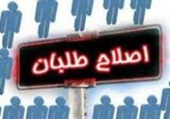 اعتراف اصلاح طلبان به ضعف دولت روحانی/ استراتژی جدید لیبرال ها در مقابل دولت