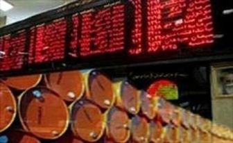 نخستین عرضه سال ۹۸ نفت در بورس بی مشتری ماند