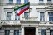 بستن دفتر نمایندگی مقام معظم رهبری در باکو؟