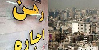 رهن ۱۹۰ میلیون تومانی آپارتمان ۷۰ متری در فرمانیه تهران
