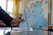 پیروزی احتمالی محافظهکاران در انتخابات پارلمانی یونان