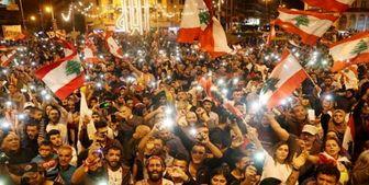 هجدهمین روز تظاهرات در بیروت
