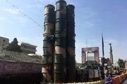 سوریه به اس 300 تجهیز میشود